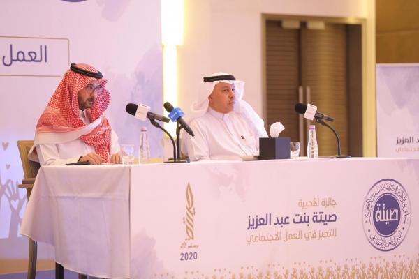 سمو الأمير سعود بن فهد آل سعود و الأمين العام الدكتور فهد المغلوث