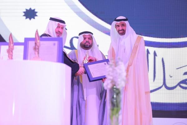 جامعة طيبة - حفل تكريم فائزين الدورة السابعة لجائزة الأميرة صيتة