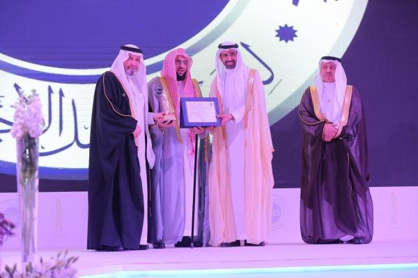 جمعية البر بأبها - حفل تكريم فائزين الدورة السابعة لجائزة الأميرة صيتة