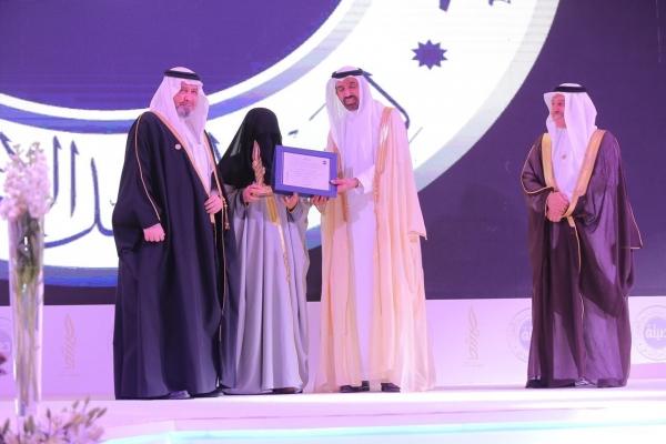 حفل تكريم فائزين الدورة السابعة لجائزة الأميرة صيتة - جمعية خيرات لحفظ التعمة
