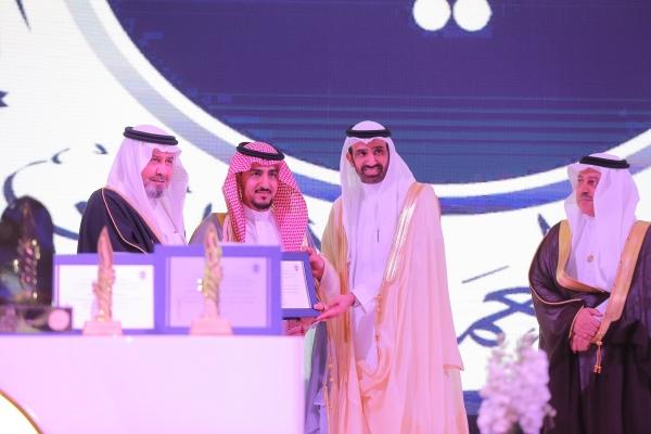 وزارة الصحة - حفل تكريم فائزين الدورة السابعة لجائزة الأميرة صيتة