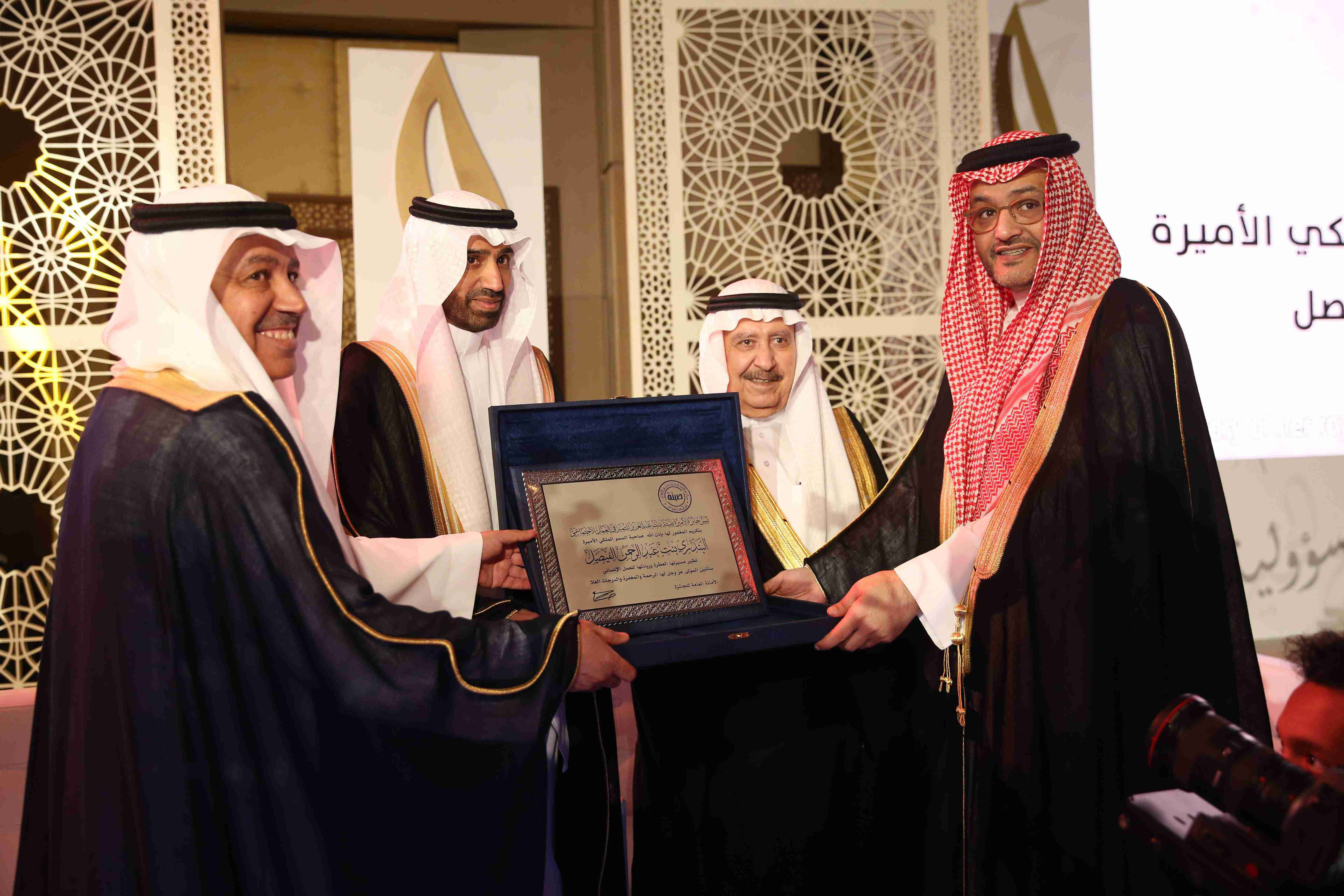 الفائزة بالدورة السادسة 2018 صاحبة السمو الملكي الأميرة/ البندري بنت عبدالرحمن الفيصل
