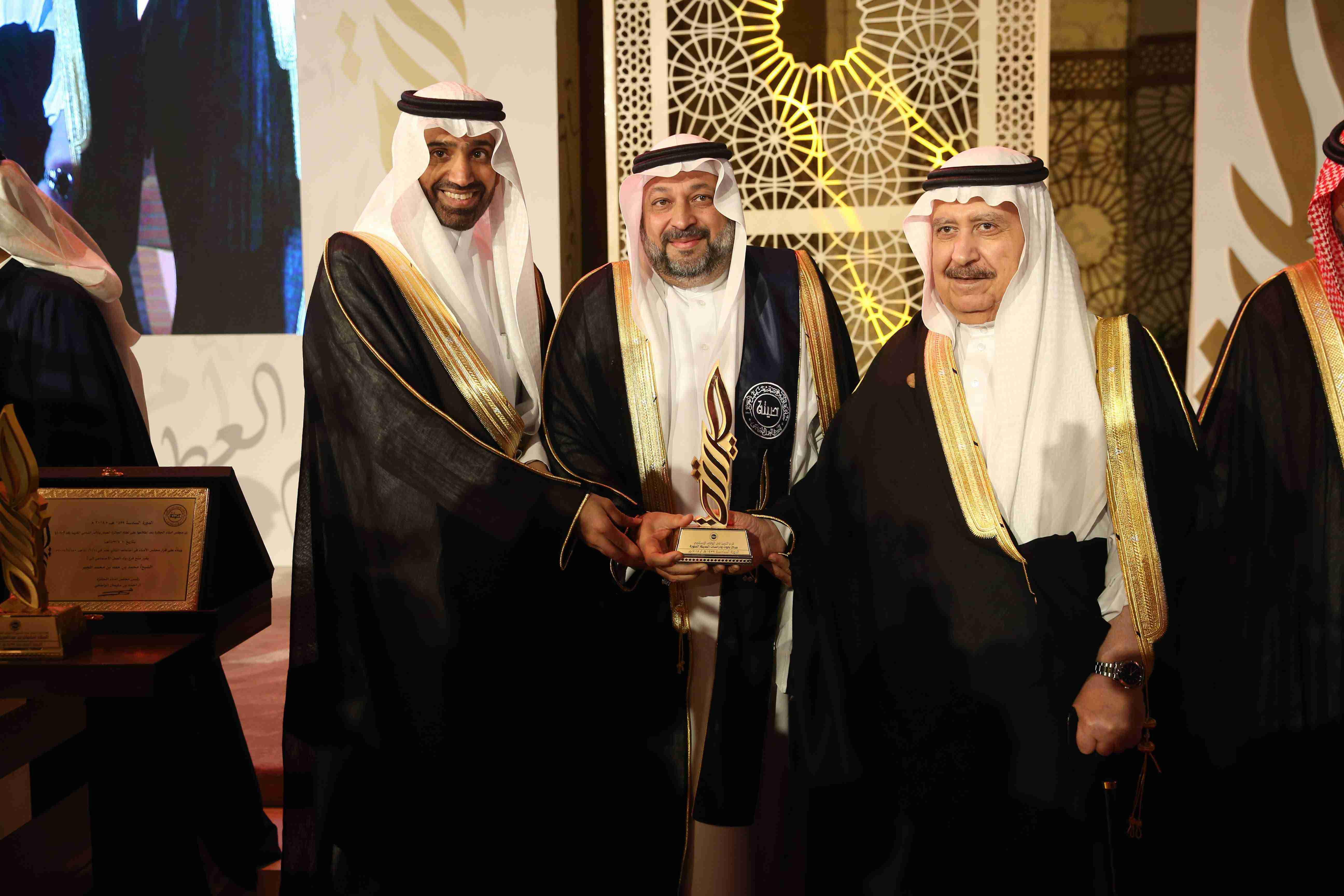 الفائز في فرع الوقف الاسلامي بجائزة الأميرة صيتة لدورتها السادسة مركز بحوث ودراسات المدينة المنورة