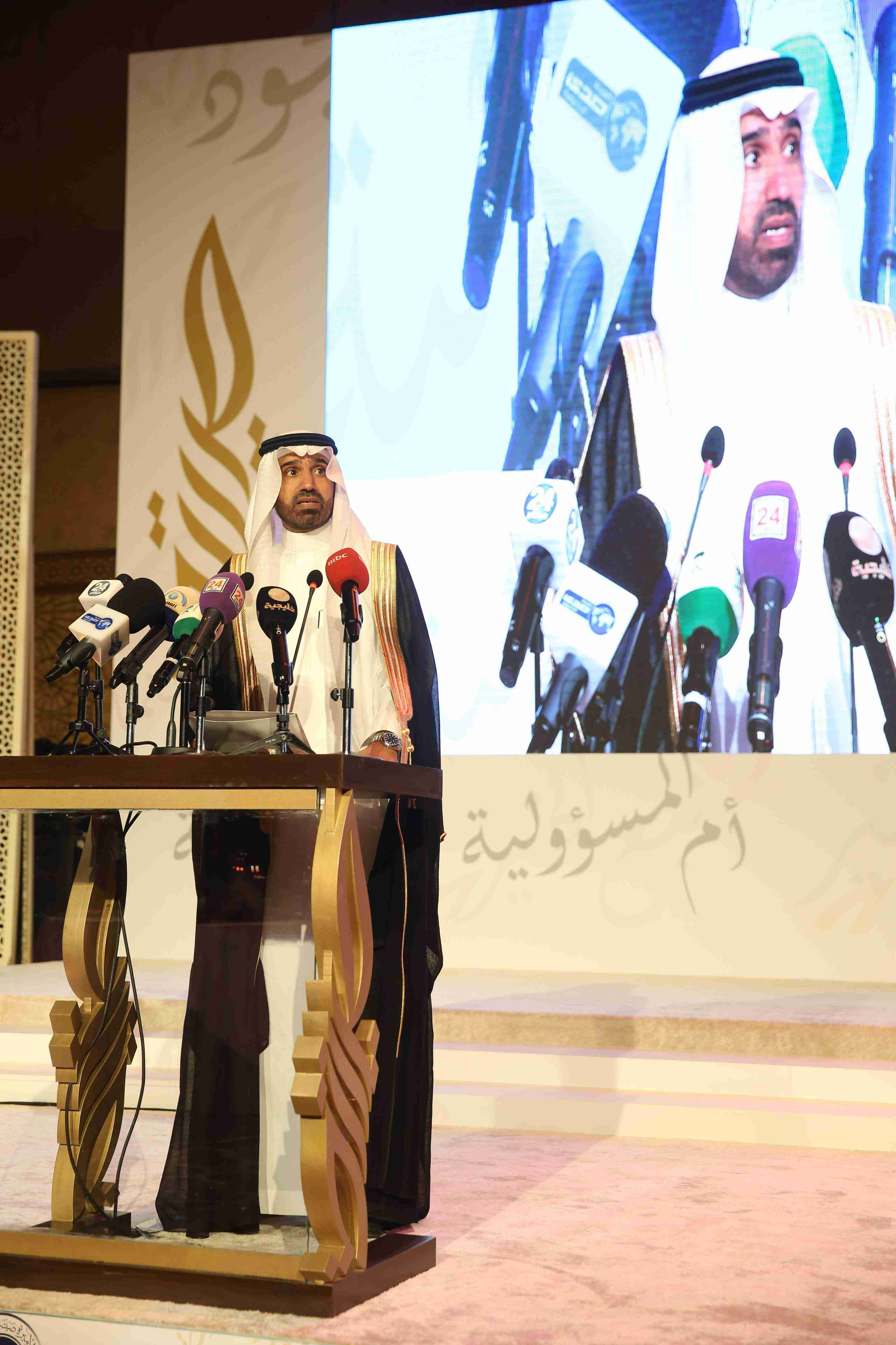 رئيس مجلس الأمناء معالي المهندس / أحمد بن سليمان الراجحي
