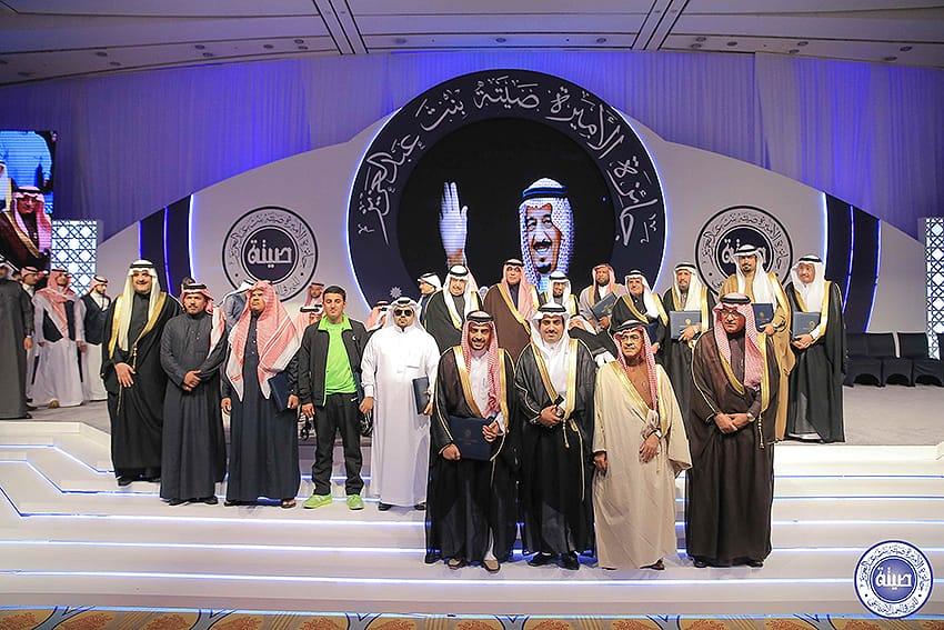 جائزة الأميرة صيتة تحتفل بالفائزين في دورتها الثالثة